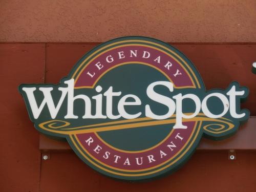 White Spot Restuarant