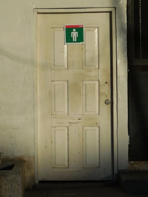 Door of the day