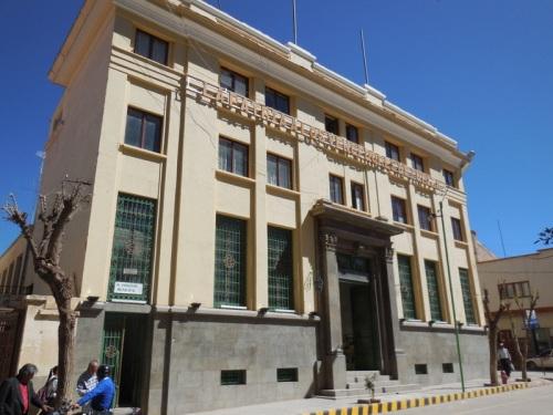 Tupiza muni building