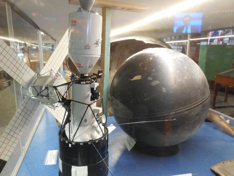 Sky Lab 2