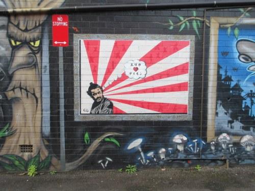 Lismore street art 3